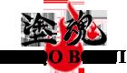 行列のできる広島の屋根・外壁塗装専門店 大同防水工業株式会社