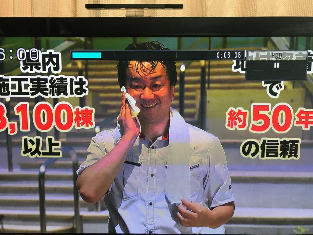 テレビCM放映スタート。