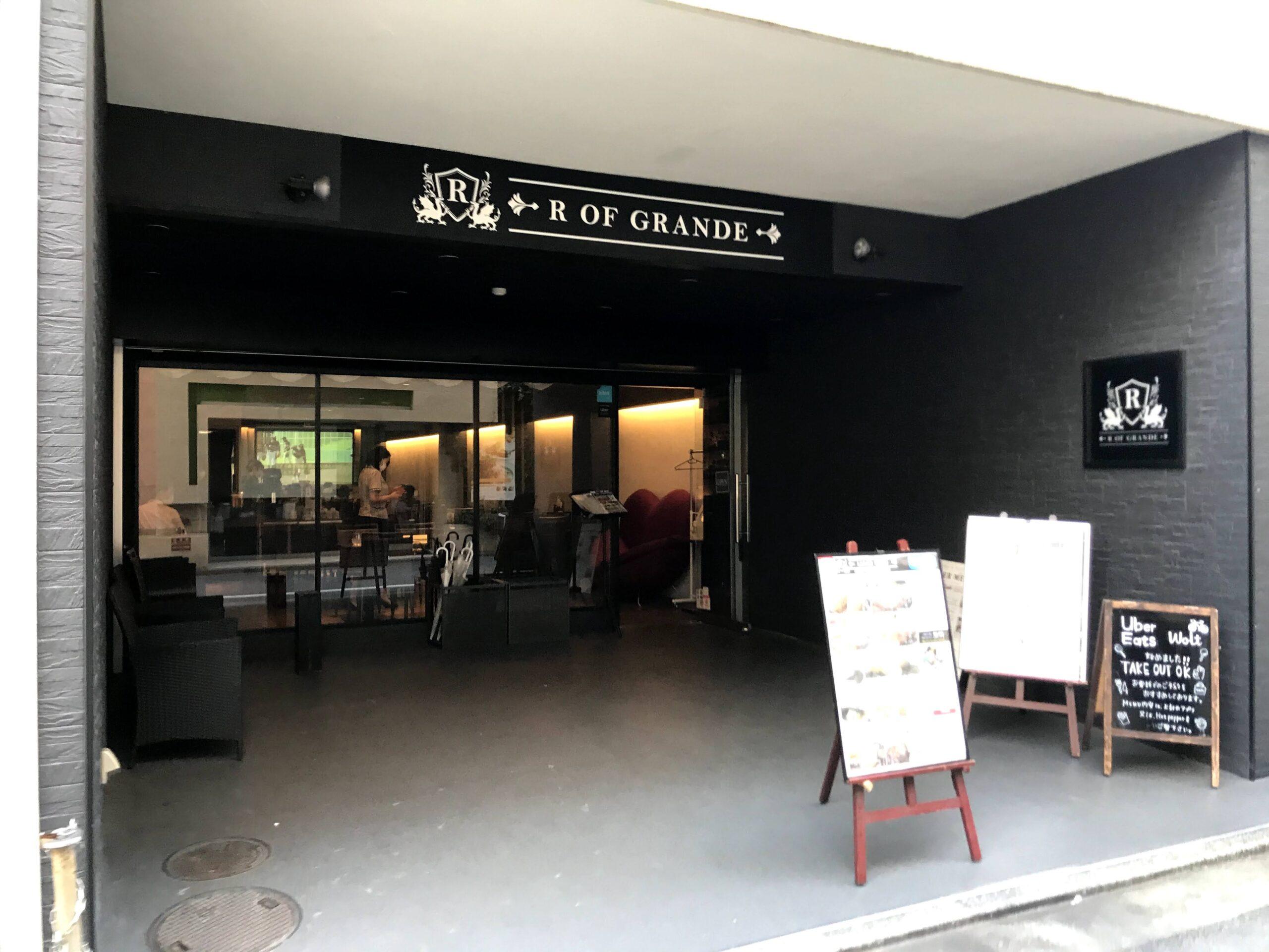 お店入口の画像