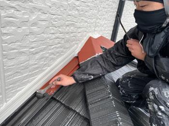 雨押さえ水切り板金塗装